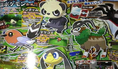 New Pokémon X and Pokémon Y Details Emerge [Updated!]