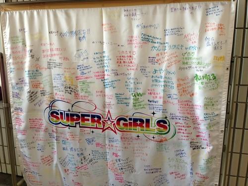 SUPER☆GiRLSのライブに初めて行った2013年
