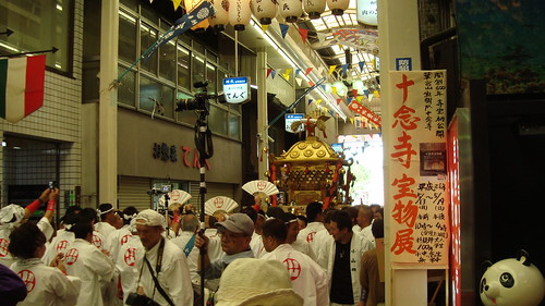 2013/05 上御霊神社 御霊祭 #01