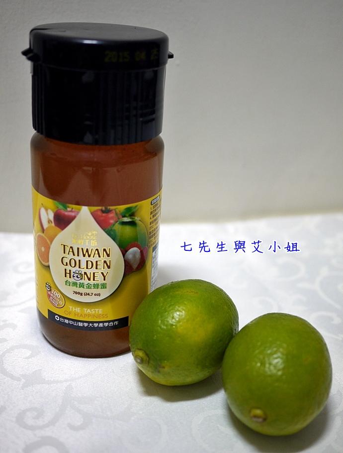 5 東森蜜蜂工坊台灣黃金蜂蜜