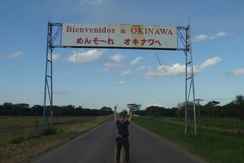 Na Bolívia