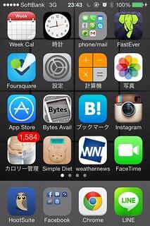 iOS7トップ画面