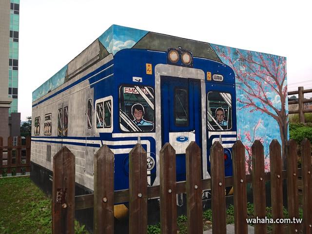 七堵鐵道紀念公園
