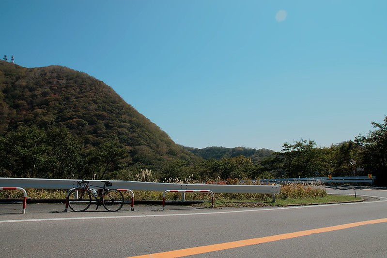 Akagi Pass 03