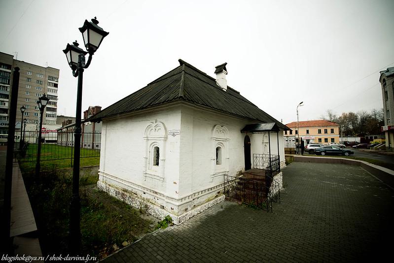 Иваново-4