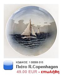 Piato R.Copenhagen_Thumb copy