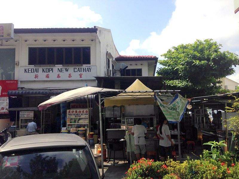 Penang - cathay coffeeshop apom