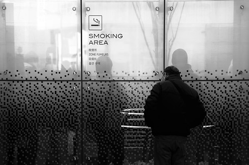 SMOKERS PLACE