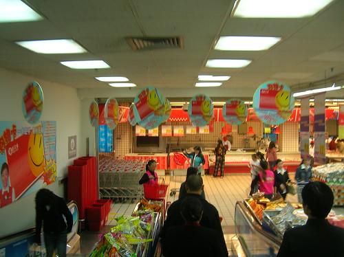 china walmart supermarket