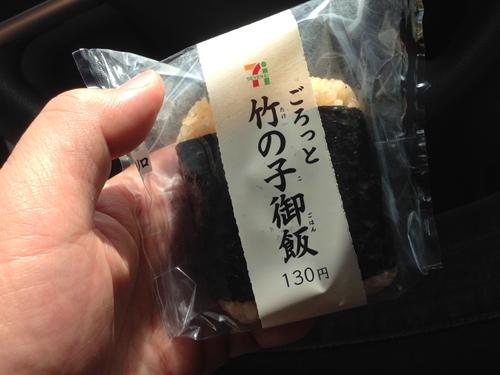 fukuokaab005