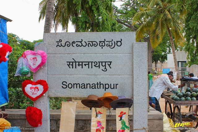Somanathapura signboard outside near the main gate of the Keshava Temple complex area, Somanathapura, Mysore district, Karnataka, India