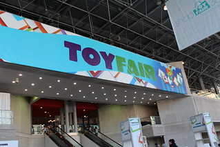 New York City, Yotel and Toy Fair Craziness