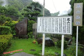 CIMG1197 Infierno Oni Yama Jigoku (Beppu) 13-07-2010 copia