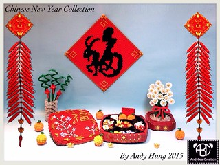 The Chinese New Year Collection