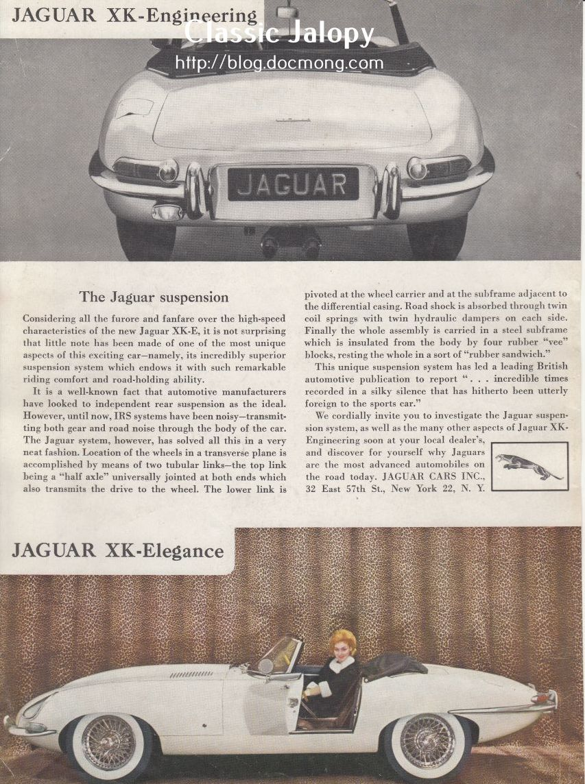Jaguar XKE Engineering and Elegance