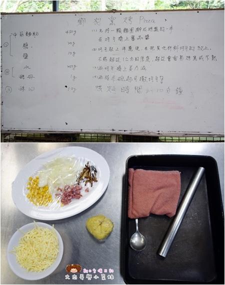 頭城農場窯烤披薩 (12).JPG
