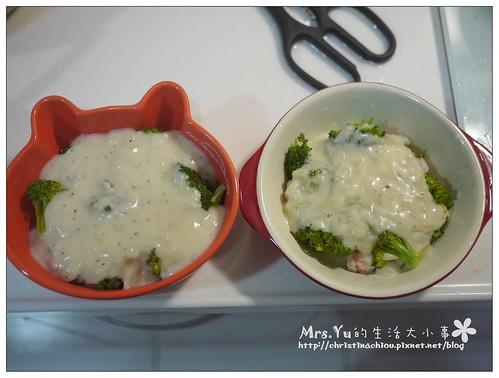 青花菜鮮蝦焗烤