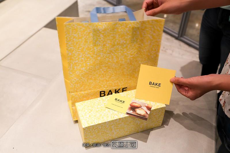 BAKE CHEESE TART【台北中山】BAKE cheese tart 台北新光三越南西店,來自日本北海道人氣排隊甜點起士塔,台灣首店!