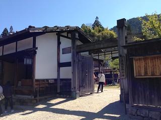 Tsumago-juku honjin site