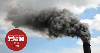 公民诉讼:美国人的环境维权利器