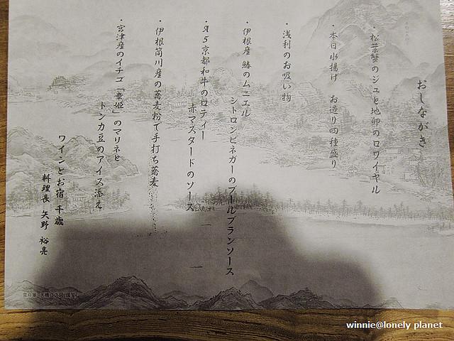 千歳CHITOSE (13)