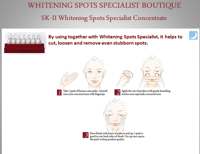 whitening spots specliast concentrate