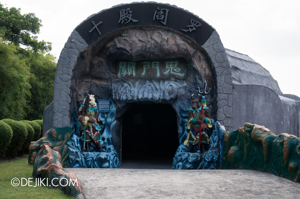 Haw Par Villa - entrance to the ten courts of hell