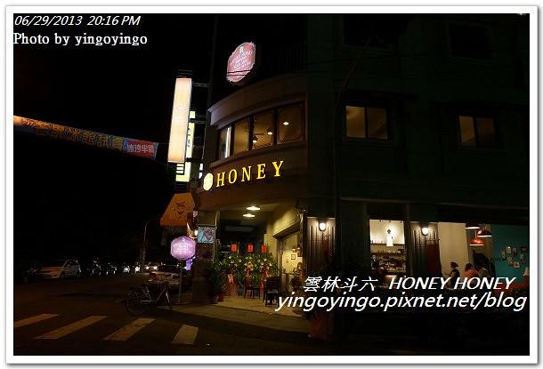 雲林斗六_HONEY HONEY20130629_DSC04648