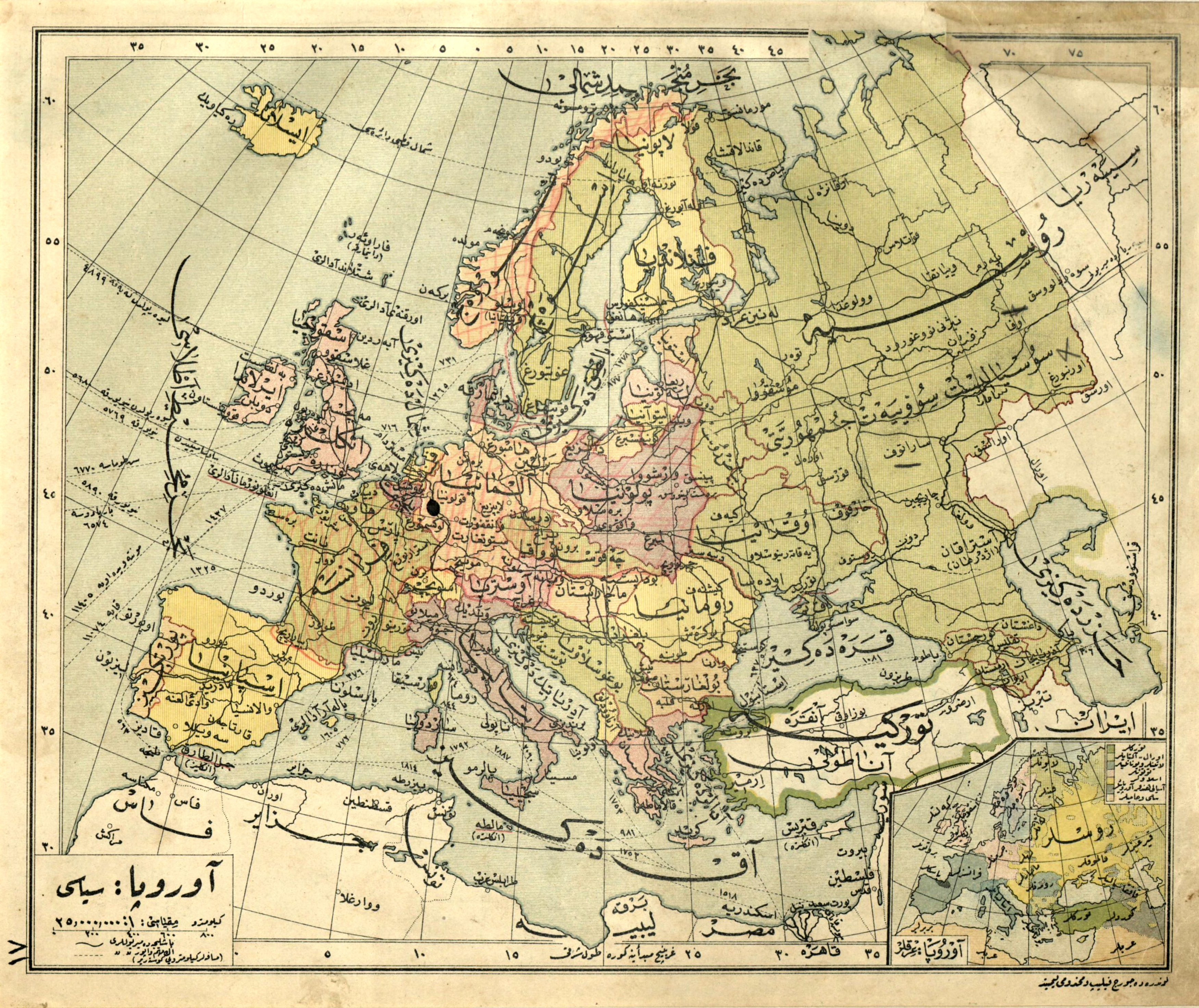 And Here S An Ottoman Map Of Nazi Europe Look Closely 3500x2944