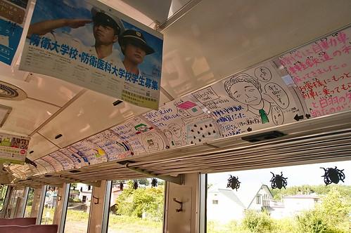 【写真】津軽鉄道-上り