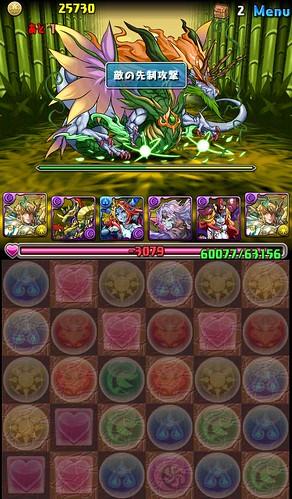 vs_takeminakata_3_131011
