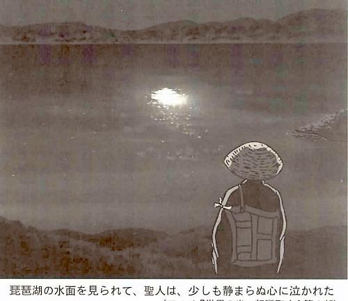 EPSON018.jpg-1