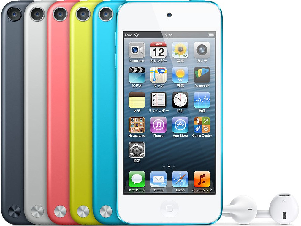 iPod touch 第5世代 full scale product image1