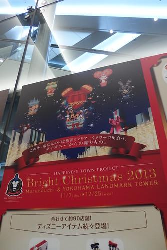 Bright Christmas 2013
