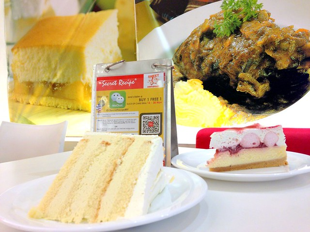 wechat secret recipe - buy 1 free i cake-003