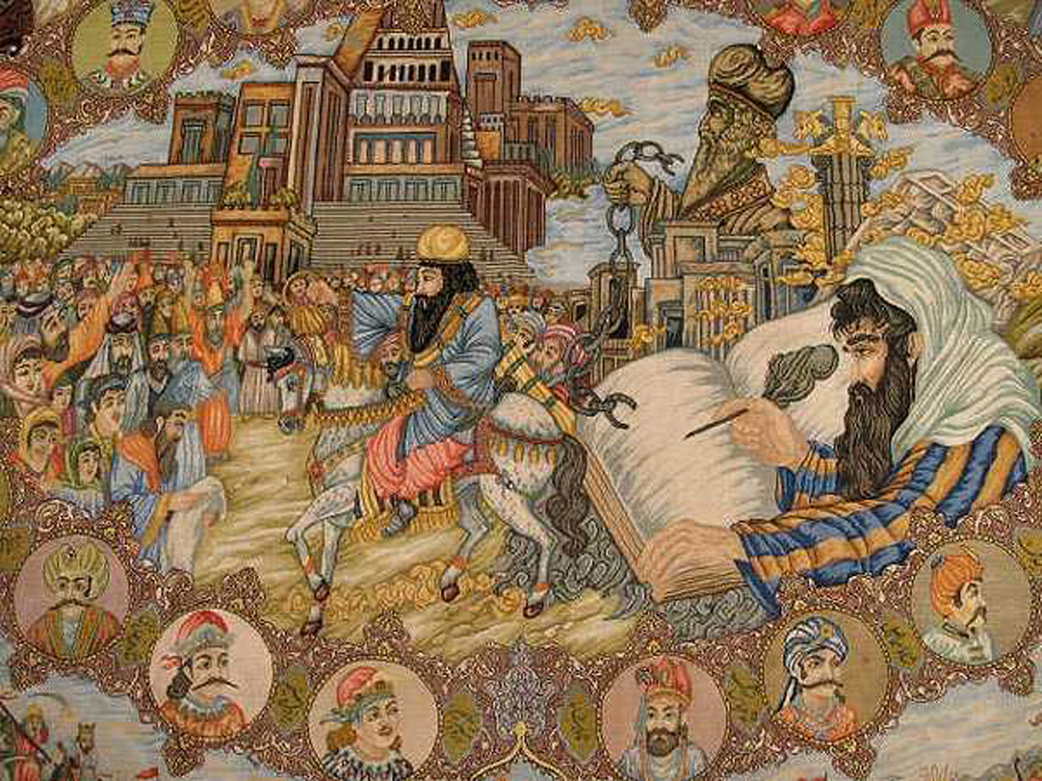 Famous Persian Empereros & history Rug