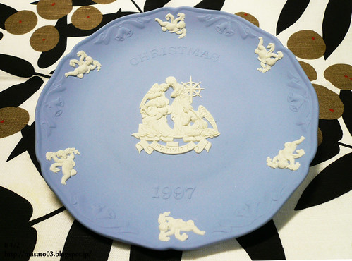 Wedgwood Blue Jasper Ware 1997 Nativity Christmas Plate 1