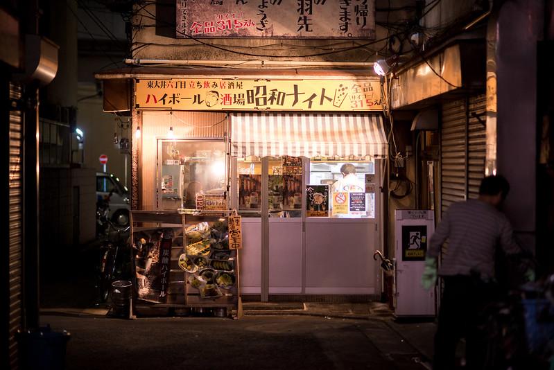 昭和night