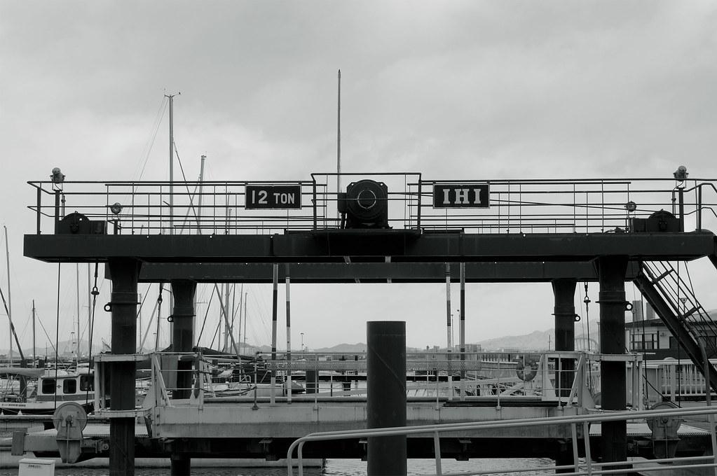 the port of Otsu