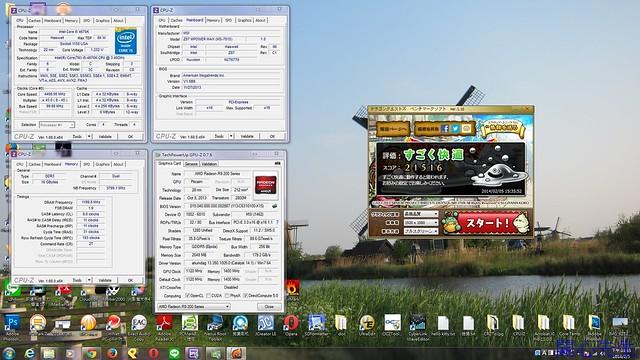 Desktop_2014_02_05_15_35_57_884