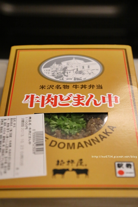 20131022_AomoriApple_0216 F