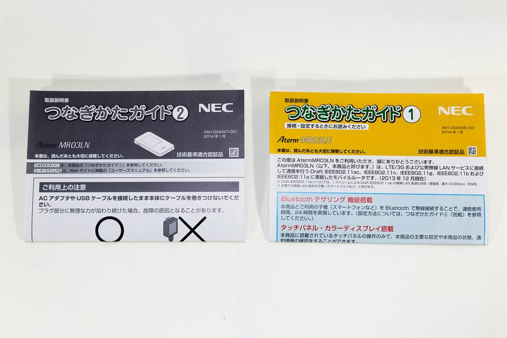 4X3A1939.jpg
