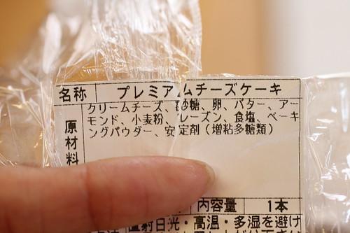 IMG_7060.JPG