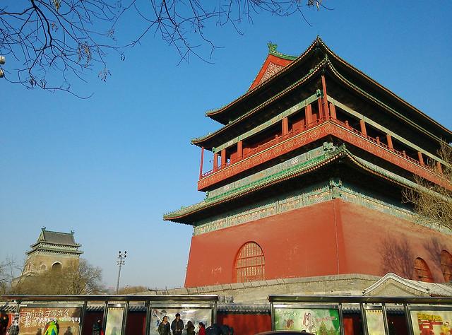 Mi3_Beijing_15