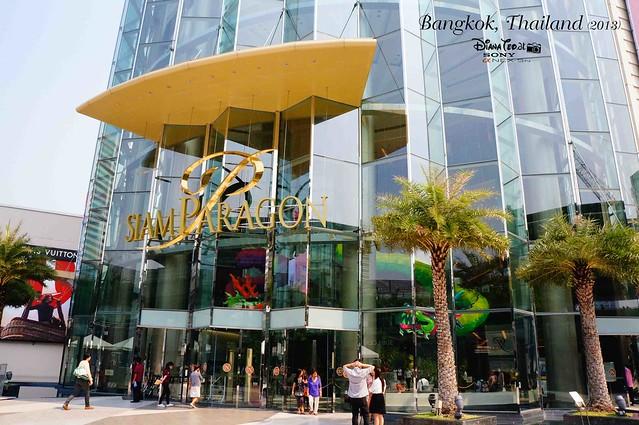 Bangkok Shopping Malls - Siam Paragon 01