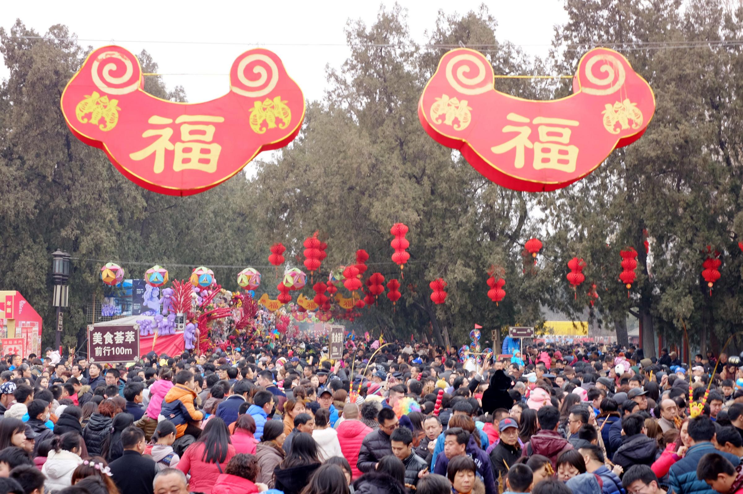 Temple Fair Ditan