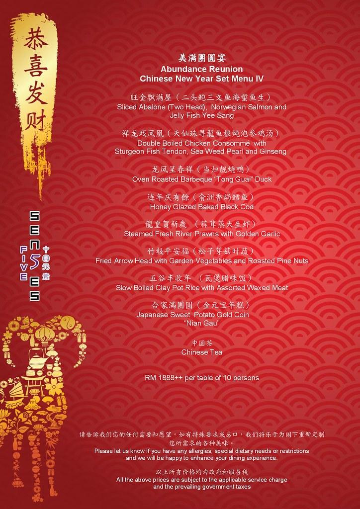 5-Sen5es-CNY-Menu-2015_BG--Final--page-004