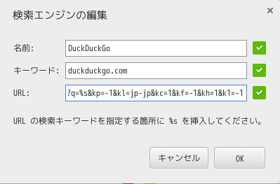 Screenshot from 2015-02-06 06:55:20