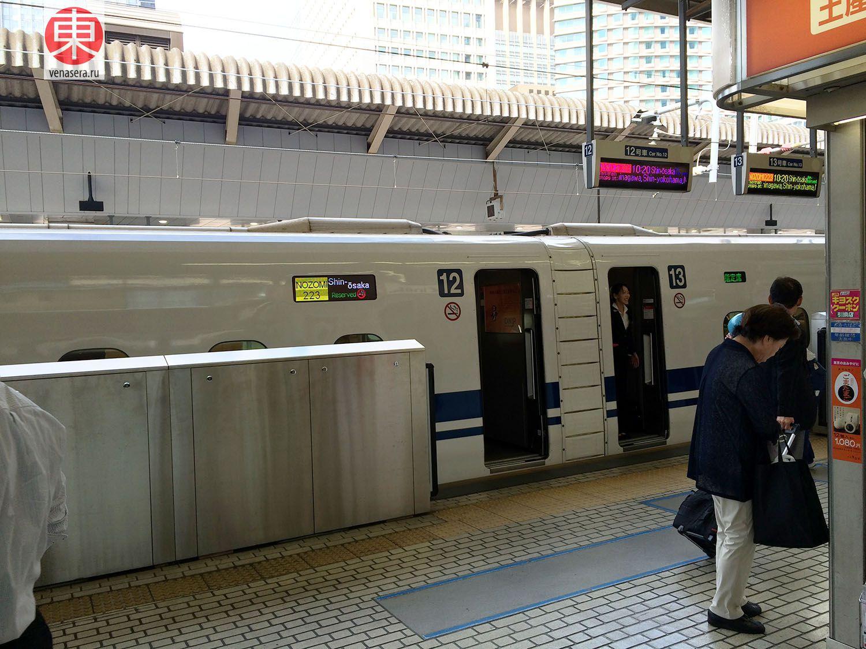 Скоростной Поезд до Нагоя