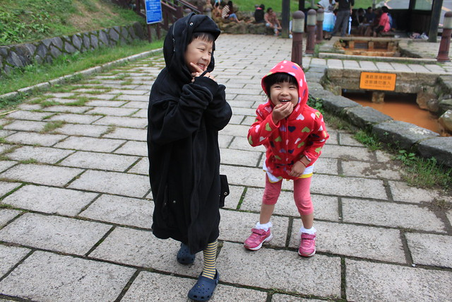 台北。旅行。免費溫泉資訊